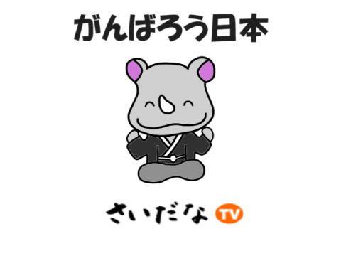 新年のごあいさつ2012