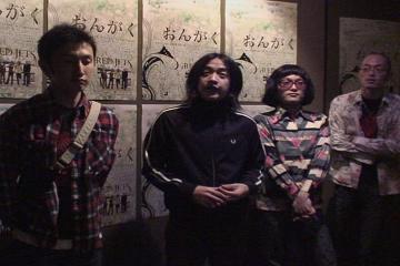 RED JETS 「おんがく」ツアー2008 告知