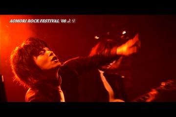 THE WAYBARK / AOMORI ROCK FESTIVAL'08