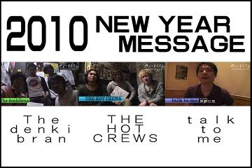 2010 NEW YEAR MESSAGE