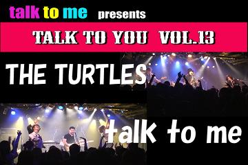 talk to me presents 「talk to you vol.13」ダイジェスト